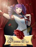 Плакат. Клуб драмы (1)