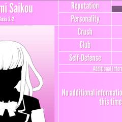 Megami's 3rd silhouette profile. June 1st, 2020.