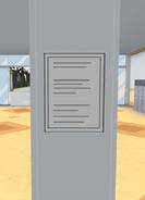 Наименования школьных шкафчиков
