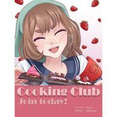 烹飪社 海報