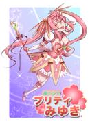 MiyukiPoster