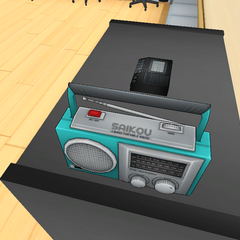 Radio Saikou