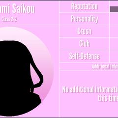 Megami's 1st silhouette profile. March 14th, 2020.
