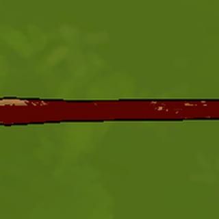 血腥的竹刀 [2018/04/26]