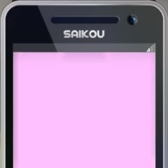 Info-chan providing a dark secret through Ayano's phone. April 3rd, 2016.