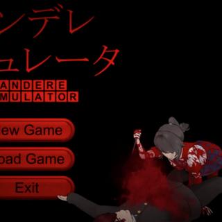 Ayano刺傷一名男學生