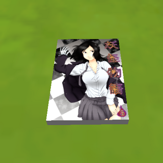 <i>Yokai Story</i> Volume 3 on the ground.
