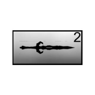 儀式刀 [21/02/2016]