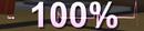 Здравомыслие 100%