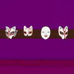 面具 [19/05/2017]