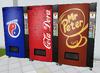 Автоматы с закусками