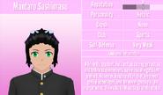 Mantaro info