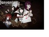 Yanvania: Senpai of the Night