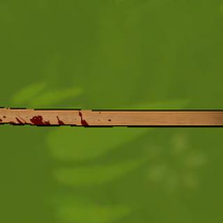 血腥的木劍 [2018/04/26]