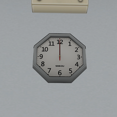 Saikou wall clock. June 29th, 2016.