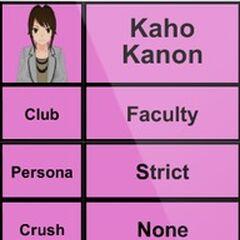 Kaho's 1st profile.