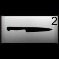 物品欄裡的刀