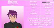 Riku Soma Profile July 1st 2020