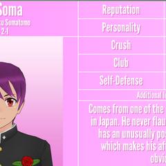 Riku's 14th profile. July 1st, 2020.