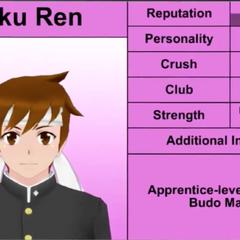 Primeiro perfil de Juku.