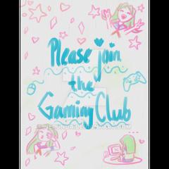 遊戲社 海報
