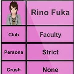 Rino's 1st profile.