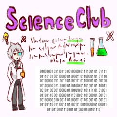 Nuevo afiche del Club de Ciencias.