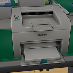 Saikou printer. June 29th, 2016.