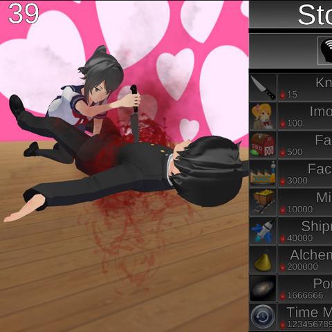 Stabbing Senpai.