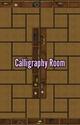 Комната каллиграфии на карте