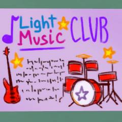 Nuevo afiche del Club de Música Ligera.