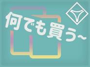 Сайко.Плакат магазина (1)