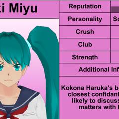 Saki的第八版個人資料