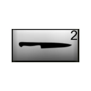 物品欄中的刀