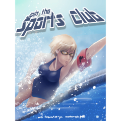 The new poster for the Sports Club. December 25th, 2018.