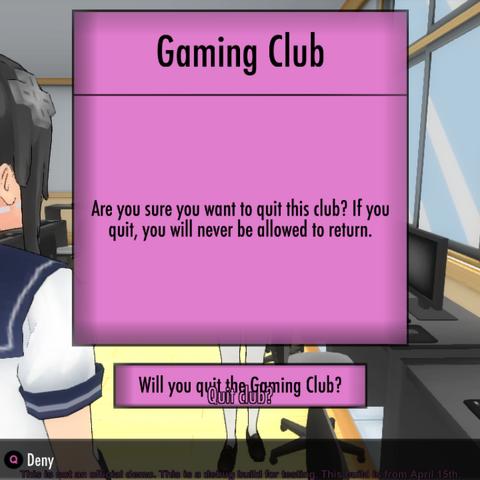 離開遊戲社