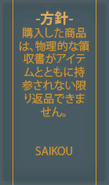 Сайко.Плакат магазина (4)