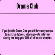 Информация. Клуб драмы