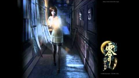 Fatal Frame IV Mask of the Lunar Eclipse OST - The Tsukimori Song