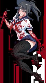 Yandere-chan-bloody