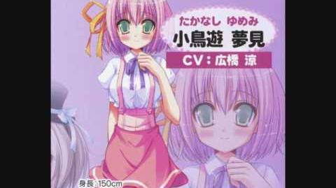 【Audio Drama】【English Subbed】Yandere no Onna no Ko - Yumemi Takanashi Part 2