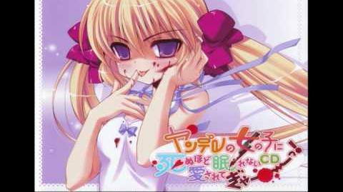 【Audio Drama】【English Subbed】Yandere no Onna no Ko - Yumemi Takanashi Part 1