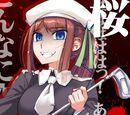 Yandere no Onna no ko ni Shinu hodo Aisarete Nemurenai: Alice Sakuranomiya