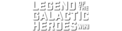 Legend of the Galactic Heroes Wiki