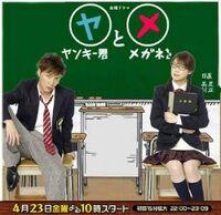 YKMC Cover 01