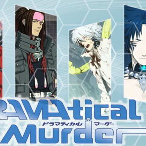 Cover for Dramatical Murder