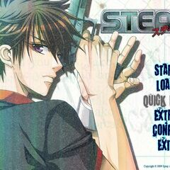 Starting Screen of Steal!