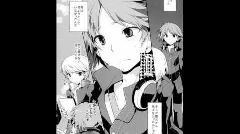 Persona 4 yaoi doujinshi-NANA (YosukexSouji)