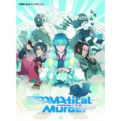 Cover of Dmmd (Limited Edition)
