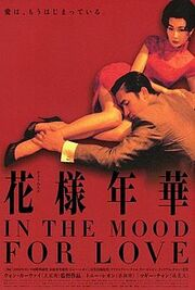 In the Mood for Love movie